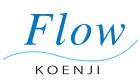Flow 高円寺店