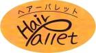 Hair Pallet