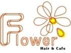 Hair&Cafe Flower