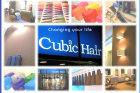 Cubic Hair 千田店
