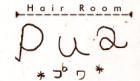 hair room Pua