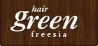 hair green freesia