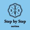 ヘアサロン Step by Step