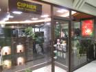 CIPHER Hair Creation
