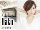 hair make Haku 横浜