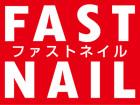 ファストネイル 上野店