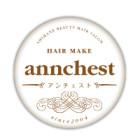 annchest