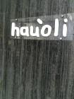 hair space hauoli