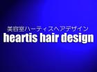 HEARTIS hair design