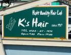 K's Hair