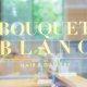 BOUQUET BLANC hair&gallery