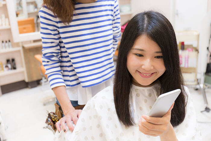 beauty.rakuten.co.jp